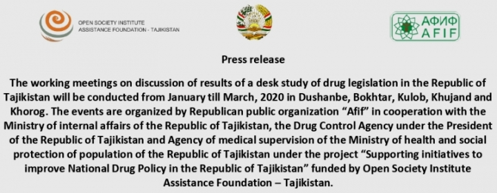 The working meetings on discussion of results of a desk study of drug legislation in the Republic of Tajikistan, January - March, 2020