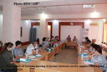 """Working meeting of partner network service suppliers within the framework of the USAID project """"TB prevention and care in prisons"""" in Khujand"""
